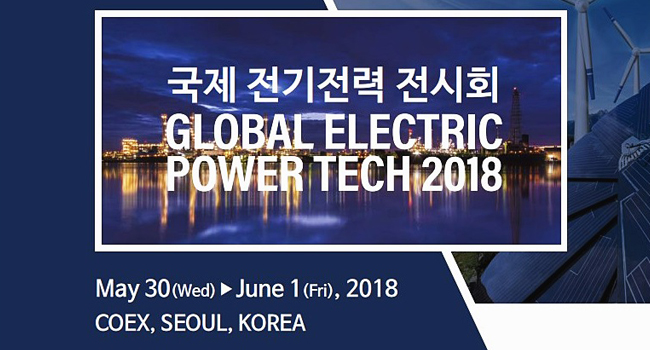 gloval electric power tech_banner.jpg
